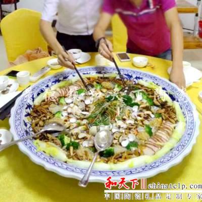 海鲜陶瓷大拼盘酒店家用分格组合扇形新款餐具圆形盘子汤盘