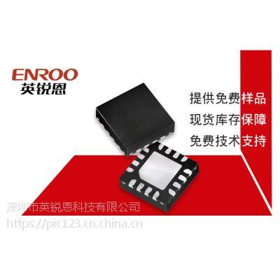 充电器,汽车外围,LED控制芯片 EN8P2712单片机