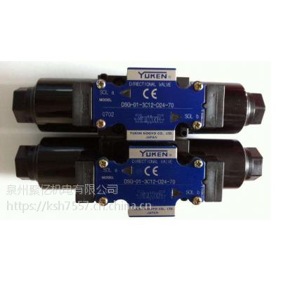 销售原装台湾油研电磁换向阀DSG-01-2B2-D24-N1-50-L