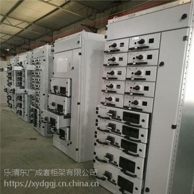 东广柜架GCK型开关柜柜体—抽屉单元带微动电操