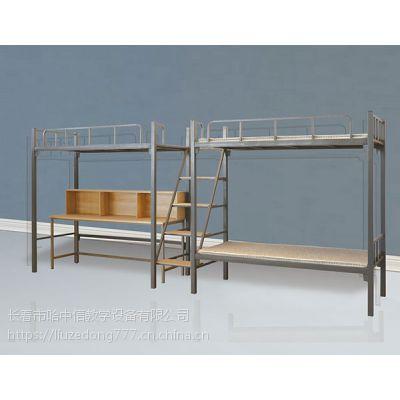 铁床系列风格多样床类哈中信设计制造