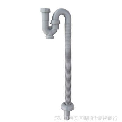 卫生间洗手脸盆台面盆防臭下水管菜盆厨房水槽存水S弯软管