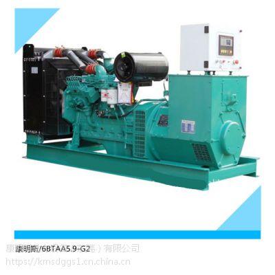 广州120KW康明斯柴油发电机组