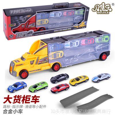 车模型 儿童新款合金拖头车玩具车 仿真惯性手提货柜汽车玩具批发