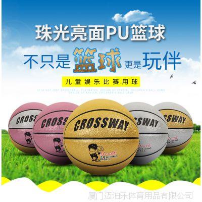 厂家直销5号Pu专业训练篮球 耐磨高弹力学生用 体育用品批发定制