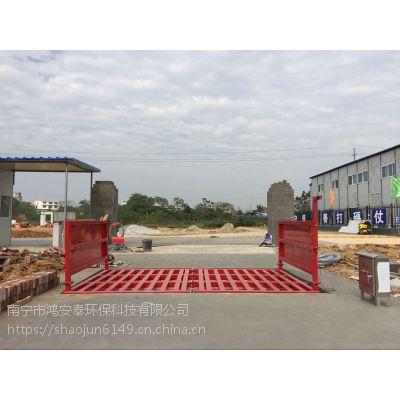 贵阳工地洗车机优良工程、价格从优、鸿安泰