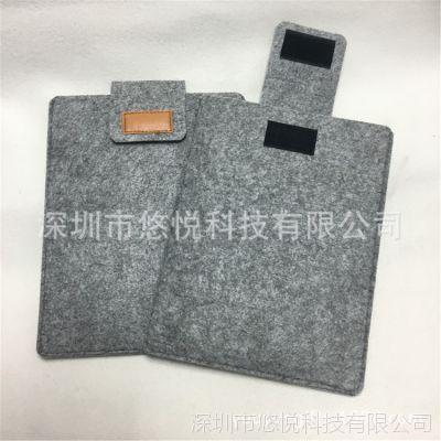 现货定制优质手拿毛毡包 魔术贴毛毡电脑包 公文包iPad手拿毛毡袋