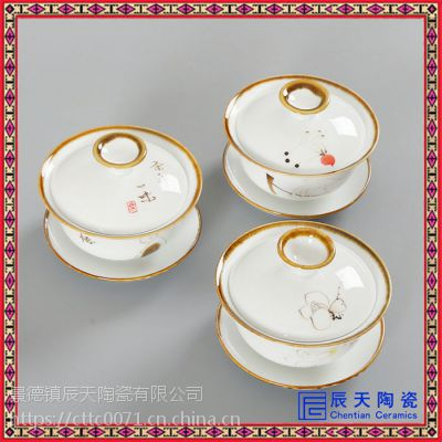 正品盖碗功夫茶具 手绘 盖碗美女杯 陶瓷盖碗茶 陶瓷盖碗茶碗