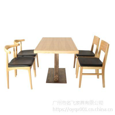 麦德嘉CT02四人分体餐桌椅 餐厅实木桌椅组合 茶餐厅快餐店桌椅现代中式家具