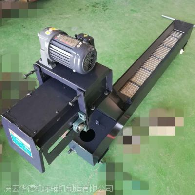 数控车床铁屑输送机 车间废料输送 链板式排屑机厂家华德