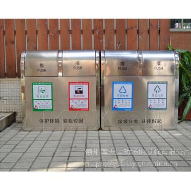 全面爆款优质垃圾桶、新型环保、户外垃圾桶、10年品质保证、免费维修、