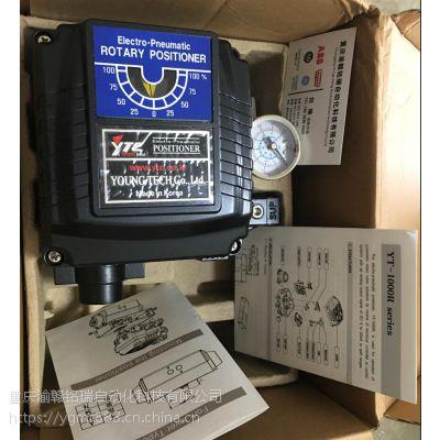 原装正品 YT-2501LDN4101F1 YTC智能阀门定位器