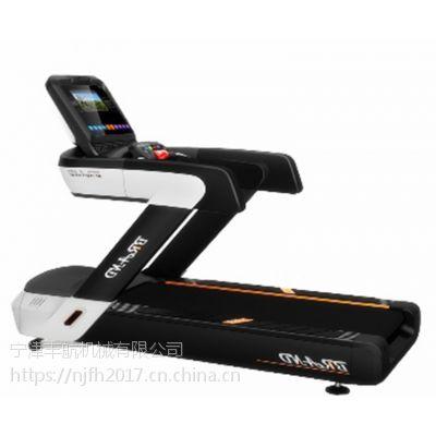 X6商用跑步机多功能液晶屏跑步机 健身房用 健身用品商用健身器材