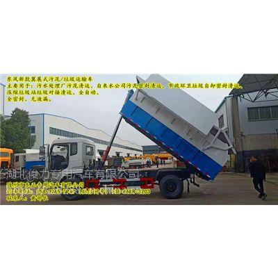 加盖污泥运输车-12吨-15吨污泥运输车报价-全密封自卸式15吨污泥运输翻斗车