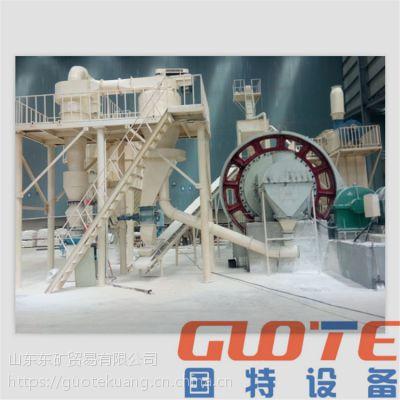 潍坊国特GMF石英.长石粉生产线