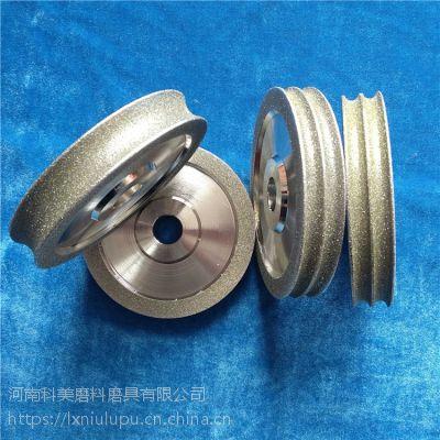 电镀金刚石/CBN砂轮U型槽修整砂轮滚轮 定制各种异形砂轮