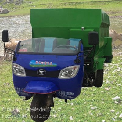 湖北低故障牛舍喂料车 2立方电动喂牛车 大容量的驴舍喂料车