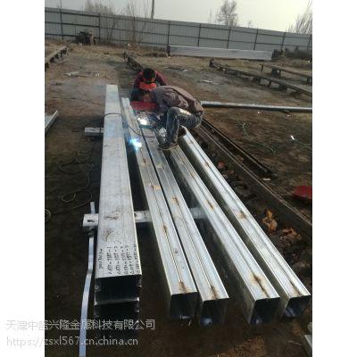 异型钢出口加工