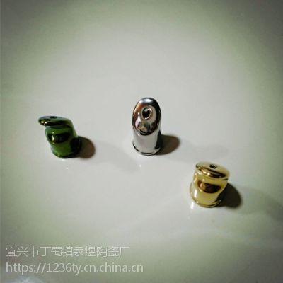 厂家生产 TY-33工业品瓷件 电子瓷件材料配件【宜兴市丁蜀镇汞煜陶瓷厂】