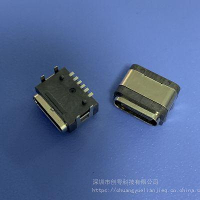 TYPE-C 6P简易防水母座 板上USB 3.1 6P防水插座 电动牙刷专用防水USB插座带防水圈