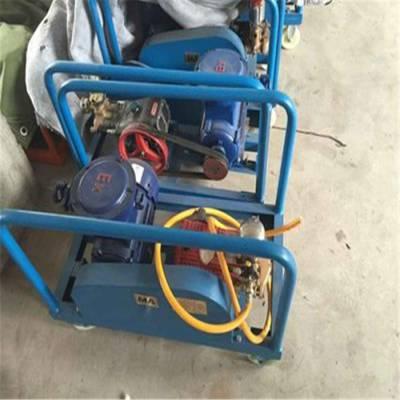 BH40/2.5矿用阻化泵喷阻化液,防止煤炭自燃