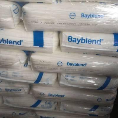 原包德国科思创Bayblend FR3001