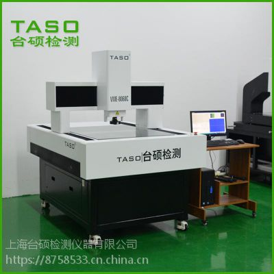 全自动龙门式影像测量仪 VME-8060C 大行程影像测量仪多少钱