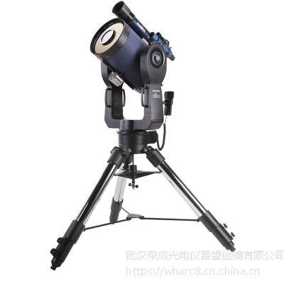 米德天文望远镜浙江总代理米德10寸LX600-ACF f/8厂家直销