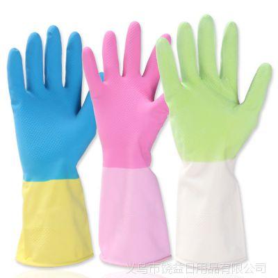 厂家批发双色家务手套 防水耐用乳胶洗碗薄款洗衣服橡胶清洁手套