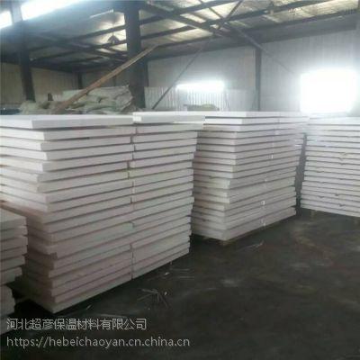 原平市 水泥基硅质保温板 大量供应