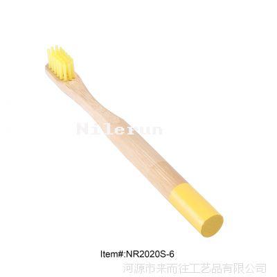 儿童口腔清洁护理竹制圆柄牙刷纯天然竹制牙刷家居软毛儿童牙刷