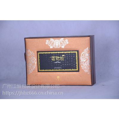 广州包装盒 高档精油 养生包装盒 设计一体式