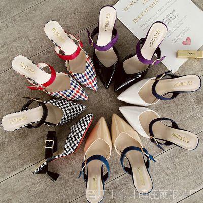 包脚女生高跟凉鞋女 细跟性感包头凉拖鞋扣带百搭一字拖