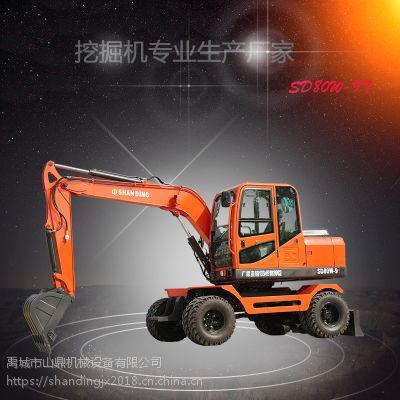 轮式挖掘机销售地址 10万元以下的小型挖掘机山鼎厂家