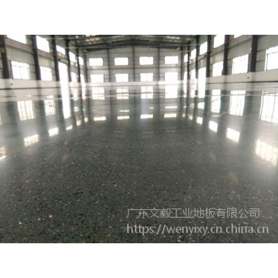 广州经济开发区金刚砂地面固化+萝岗区工厂耐磨地坪施工
