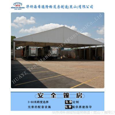 铝合金仓储篷房在市场是非常的受欢迎 华烨篷房厂家直销