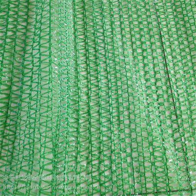 绿色遮阳网价格 建筑工地绿网 盖土网有什么用