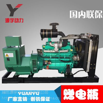 10kw柴油发电机组厂家玉柴纯铜发电机销售