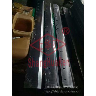 115型波拉切纸刀片 进口高速钢材质