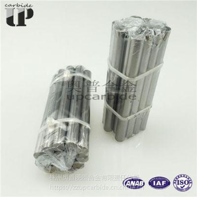 株洲钨钢YG6硬质合金粉末冶金挤压成型圆棒 钨钢精磨棒材 高硬度耐磨合金棒料