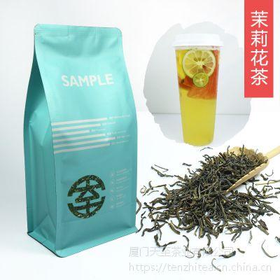 奶茶店专用原料茶叶 茉莉花茶茉莉绿茶样品100g 水果茶奶盖用