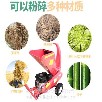 杂草藤蔓树枝粉碎机 多功能木材粉碎机 果园修剪专用碎枝机厂家