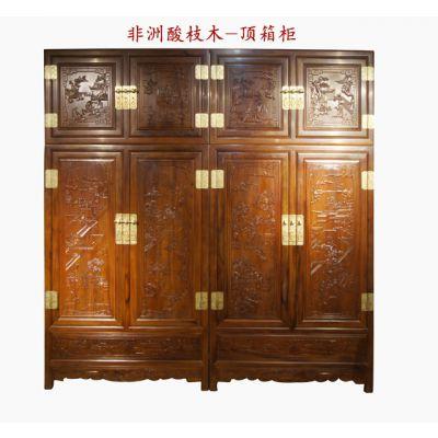 非酸红木家具厂-大象红木家具(在线咨询)-非酸