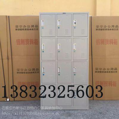 石家庄储物柜质量 储物柜报价 储物柜品质有保