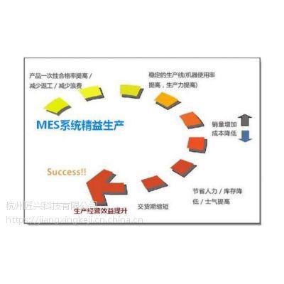 装配生产车间MES系统软件设计