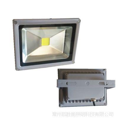 方形LED投光灯防水防尘防震户外泛光灯道路景区广告灯led150w投光灯防爆厂家