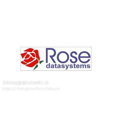 服务器双击备份软件 ROSE 正版授权