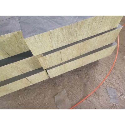 外墙保温砂浆纸复合岩棉 厂家生产销售