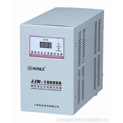 净化型稳压器  弘乐JJW-1KVA高精度单相  弘乐品质好