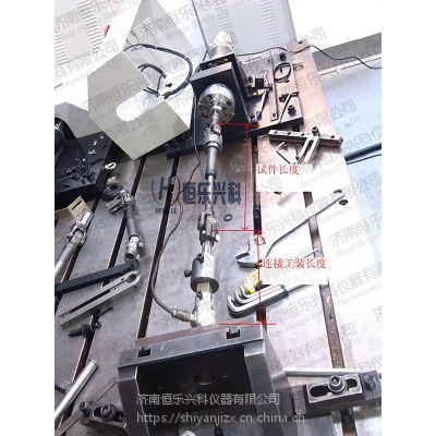 恒乐仪器厂家直销微机控制扭转试验机 绝缘子扭转试验装置 拉扭疲劳试验台